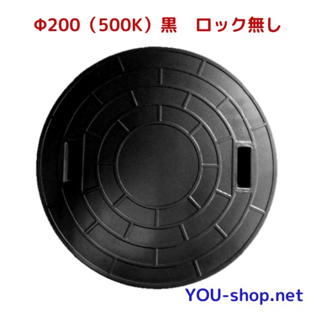 200-500-B