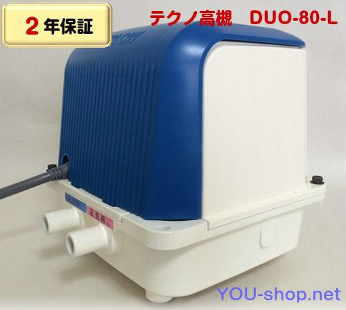 テクノ高槻DUO-80-L