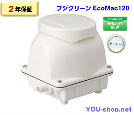ECOMAC120