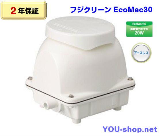 ECOMAC30