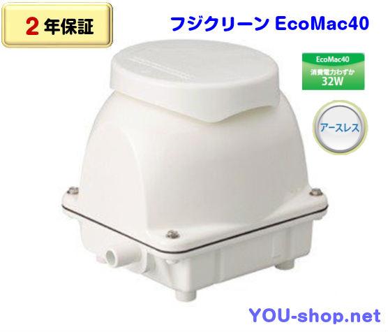 ECOMAC40