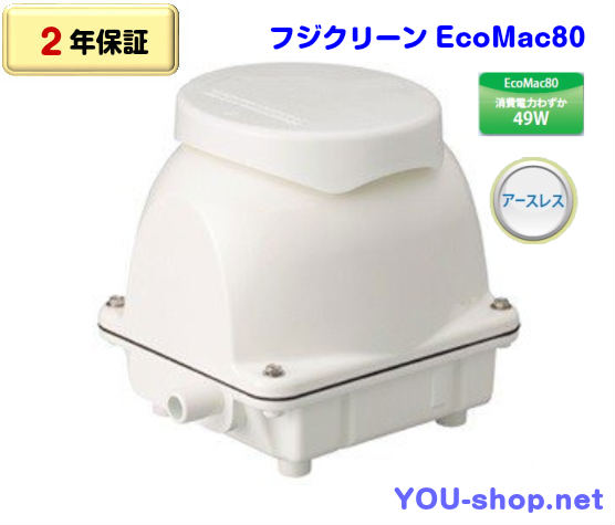 ECOMAC80