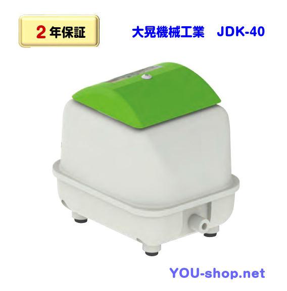 JDK-40