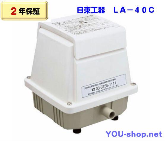 LA-40C