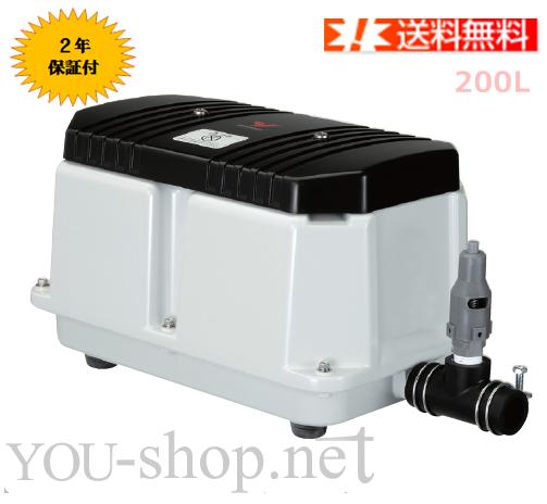 LW-200S ブロワー 安永