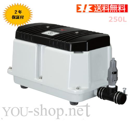 LW-2503 ブロワー 安永