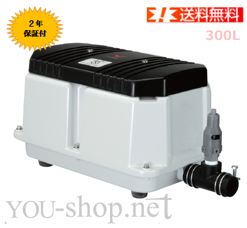 LW-300A ブロワー 安永