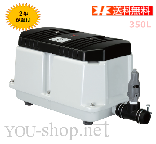 LW-350B3 ブロワー 安永