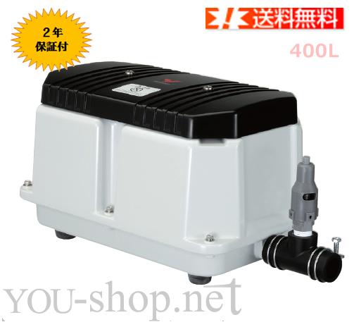 LW-400A3 ブロワー 安永