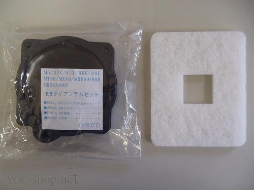 MAC621/821ダイヤフラムセット フジクリーン 3