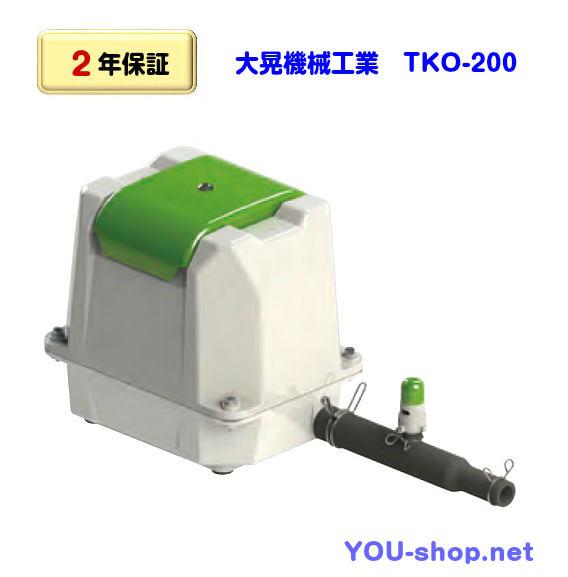 TKO-200
