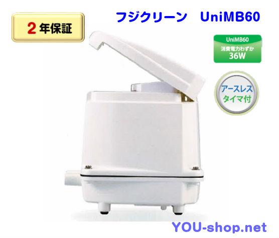 UNIMB60