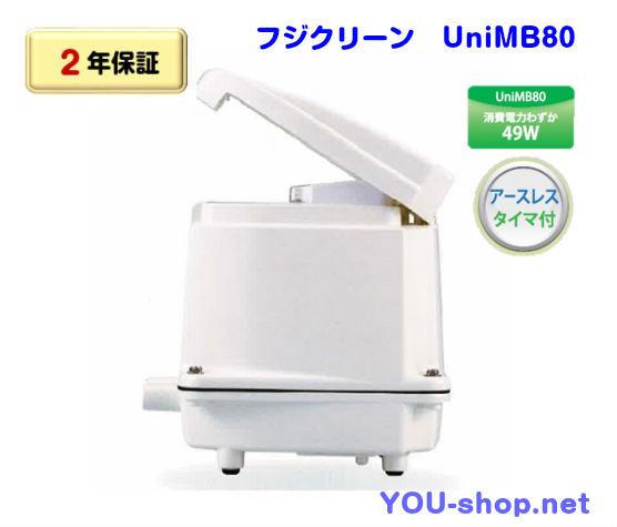 UNIMB80