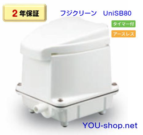 unisb80