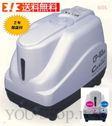 CP-60W-R ブロワー テクノ高槻