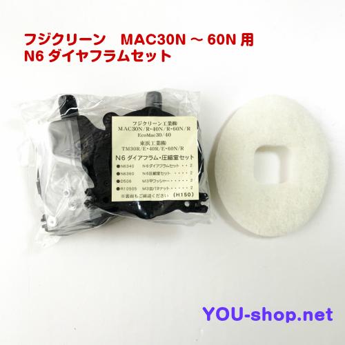 MAC30N~60N