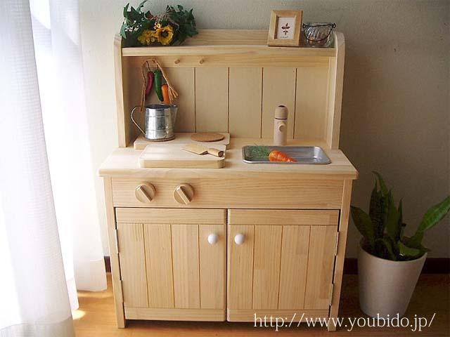 木製ままごとキッチンマムキッチンナチュラル