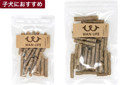wanlife