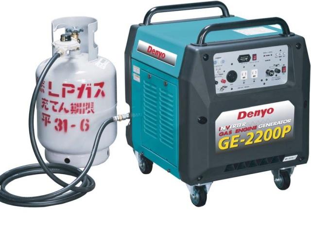 【メーカー取り寄せ】デンヨー ポータブルガスエンジン発電機 GE-2200P