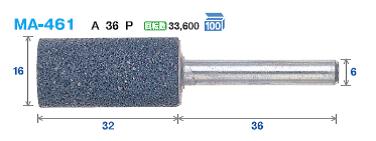 【当日出荷】FSK 軸付砥石(A) MA-461 16*32*6 10本入り