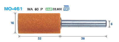 【当日出荷】FSK 軸付砥石(WA) MO-461 16*32*6 10本入り