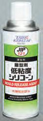【3営業日以内に出荷】タイホーコーザイ 離型剤 低粘度シリコンスプレー 420ml