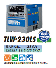 【送料無料、メーカー直送品】 デンヨー 超低騒音型ディーゼルエンジン溶接機 TLW-230LS