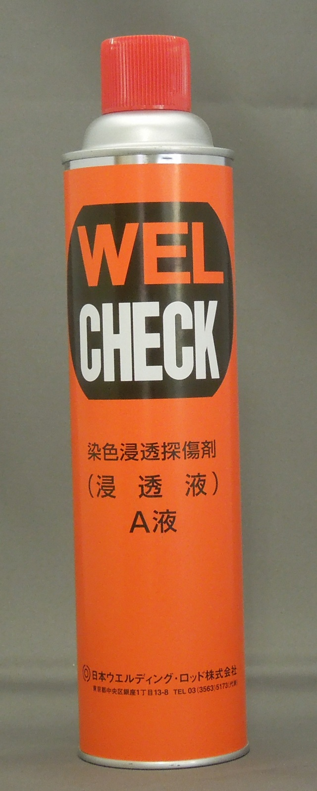 日本ウエルディングロッド 染色浸透探傷剤(浸透液) A液