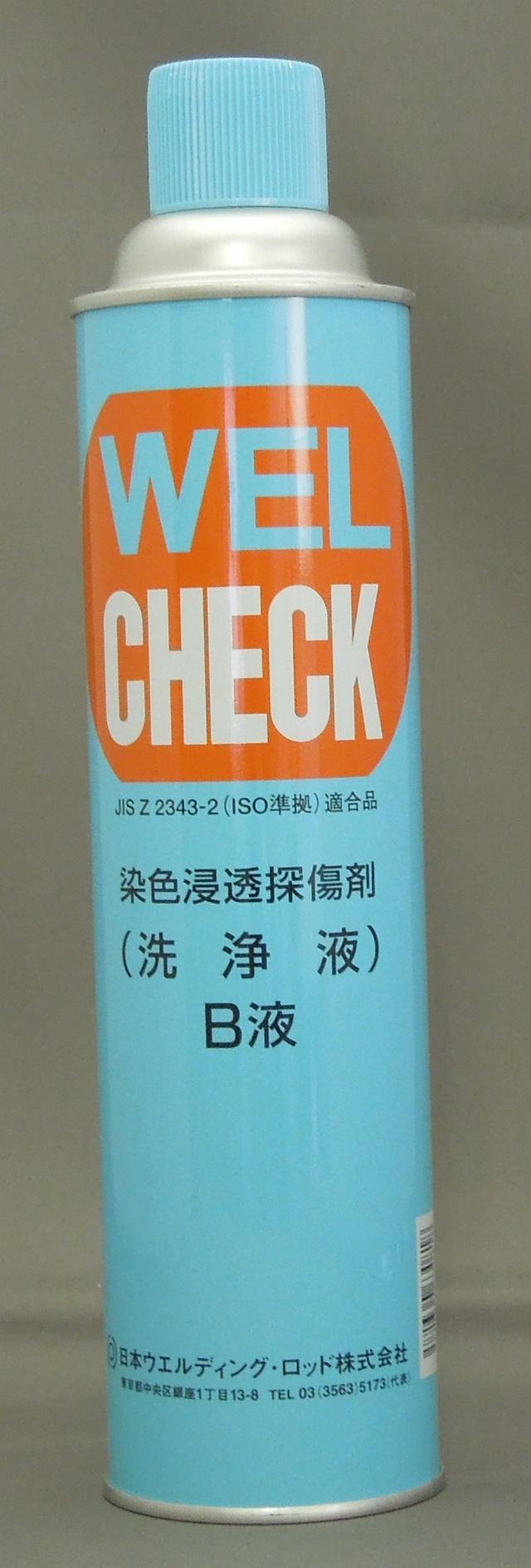 日本ウエルディングロッド 染色浸透探傷剤(洗浄液) B液