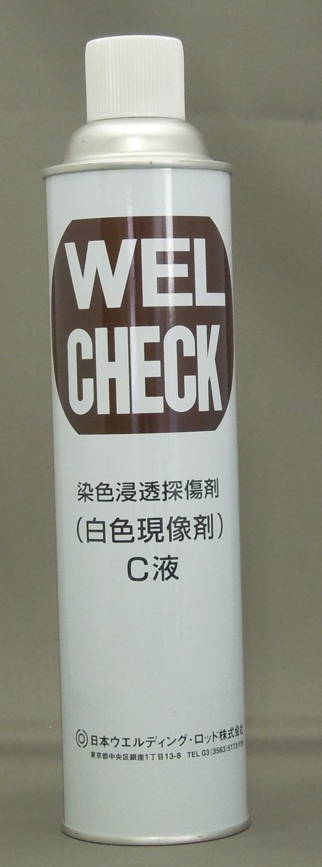 日本ウエルディングロッド 染色探傷浸透剤(現象液) C液