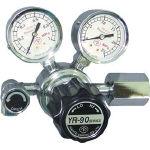 ヤマト産業 汎用小型圧力調整器 YR90R11TRC(関東式酸素・窒素・アルゴン・空気用)