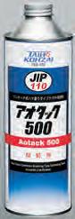【3営業日以内に出荷】タイホーコーザイ 青アタック500スプレー 500ml