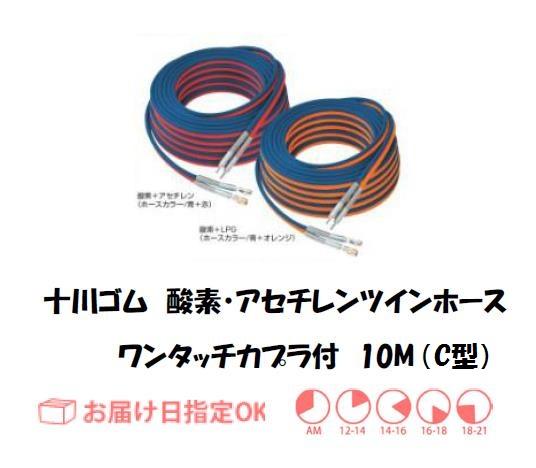 十川ゴム フェザーミニホース10M