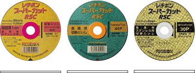 【当日出荷】日本レヂボン 切断砥石 スーパーカット RSC 100mm 10枚入り