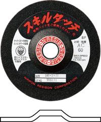 【当日出荷】日本レヂボン フレキシブル砥石 スキルタッチ 100mm 20枚入り