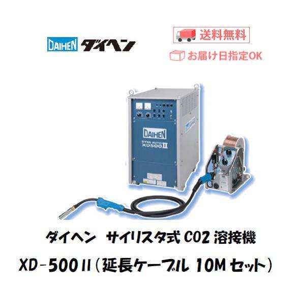 ダイヘン CO2溶接機 XD-500