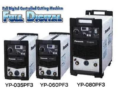 プラズマ切断機 フルデジタル YP-080PF3 【パナソニック】【送料無料】