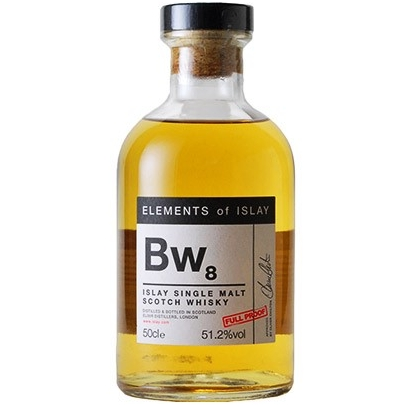 【グレープフルーツ、炭火で焼いたレモンのスモーク、パパイヤとキウイ】ボウモア エレメンツオブアイラ Bw8 51.2% 500ml