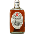【オールドボトル】グレングラント 10年 スクエア瓶ホワイトキャップ 1970年代流通 43% 750ml