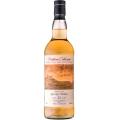 【蜂蜜、オレンジ、ドライアプリコット】グレンエルギン 1995 21年 ディスティラリーコレクション 52.1% 700ml