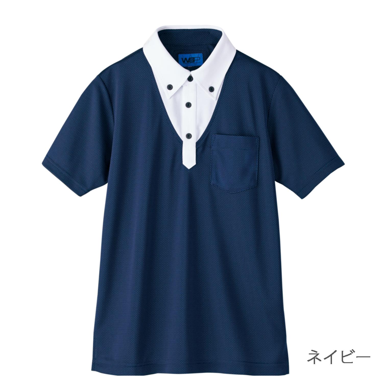 ifory[ポロシャツ(ユニセックス)/6552]ケアマネージャー ヘルパー 介護士用ユニフォーム 男女兼用 吸汗 速乾 抗菌消臭 防汚 おしゃれ かっこいい 大きめ 小さめ