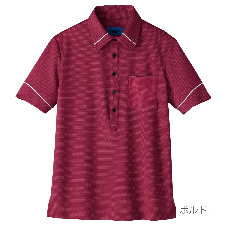 ifory[ポロシャツ(ユニセックス)/6553]おしゃれ かっこいい ケアマネージャー ヘルパー 介護士ユニフォーム 男女兼用 抗菌消臭 防汚 吸汗速乾 大きめ 小さめ