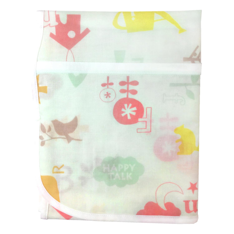 【ネコポス送料無料】外出用にも便利 2重ガーゼおむつ替えシート 日本製/YU2003