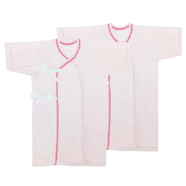 【ネコポス送料無料】産婦人科仕様の長肌着2枚セット 日本製 50-60cm/NS118