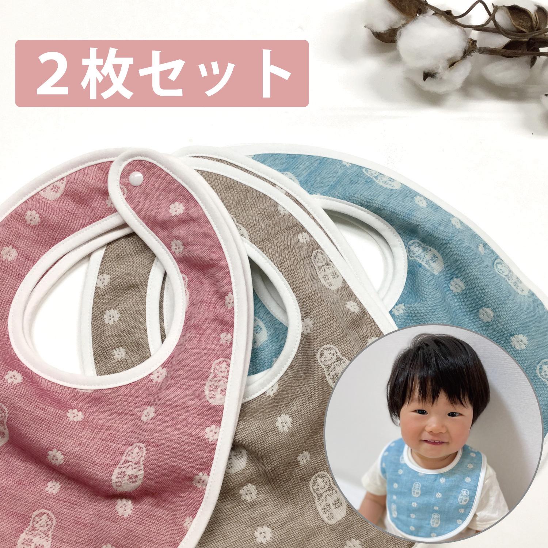 【ネコポス送料無料】ダブルガーゼマトリョーシカスタイ 2枚セット 日本製/YU6002-2