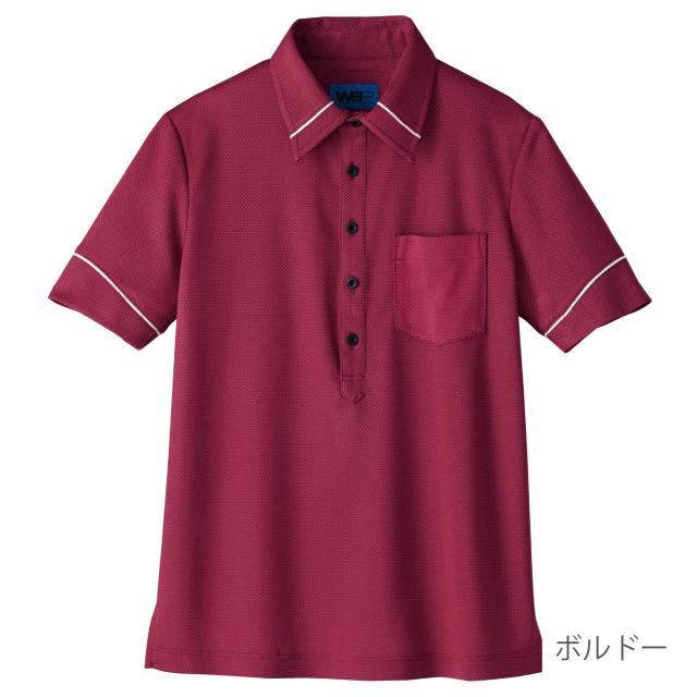 ifory[ポロシャツ(男女兼用)/6553]ユニフォーム 介護