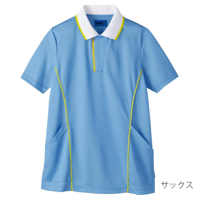ifory[チュニック(男女兼用)/6555]ポロシャツ 介護