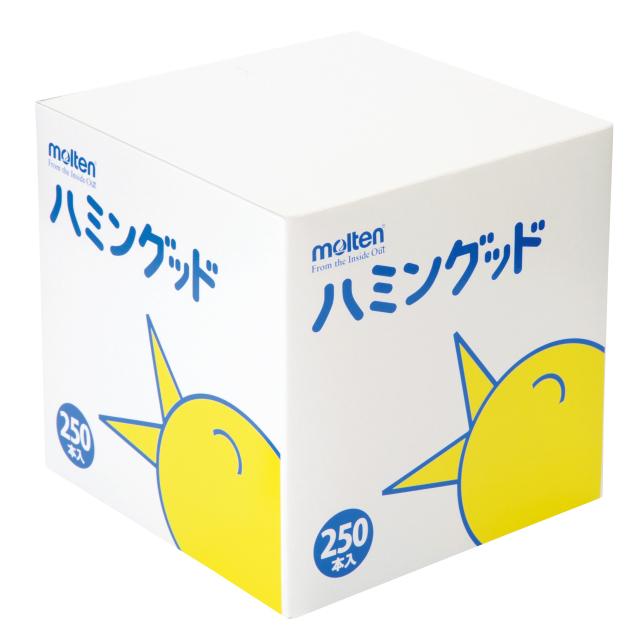 【送料無料】モルテン [ハミングッド(250入) /mlt250b]