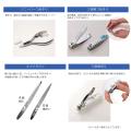 グリーンベル[フットケア4点セット2 ニッパー爪切・足用爪切・ツーウェイツメヤスリ・甘皮切/9905A]巻き爪、変形爪対策 甘皮・ささくれ処理