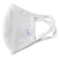 【ネコポス対応送料無料】日本製 洗えるマスク[アミアートマスク/ask00]抗菌防臭効果 綿 コットン100% 耳が痛くなりにくい 立体形状 息がしやすい